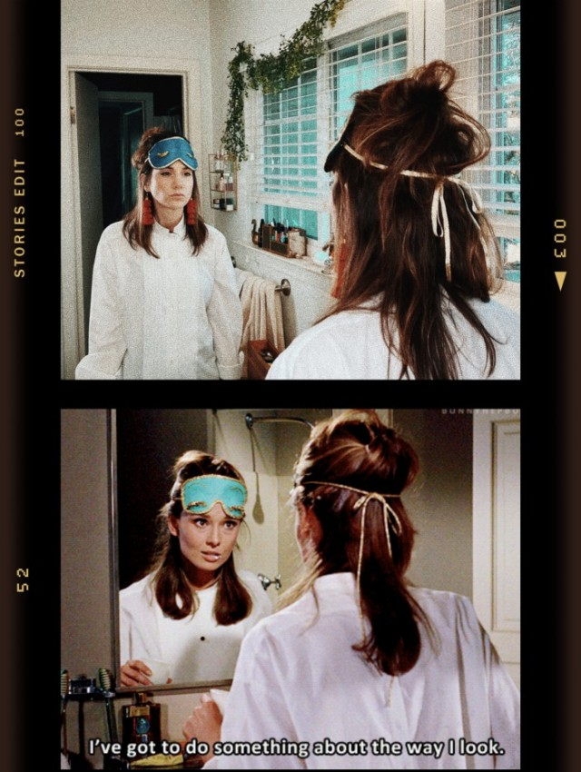 holly golightly costume toothbrush scene